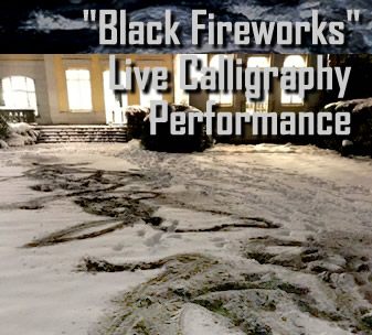 """Black Fireworks"" - Live Calligraphy Performance on Snow : Bergisch Gradbach"